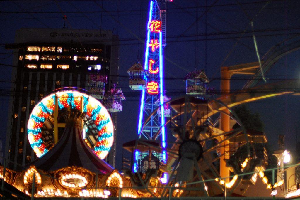 Tokyo with kids amusement park