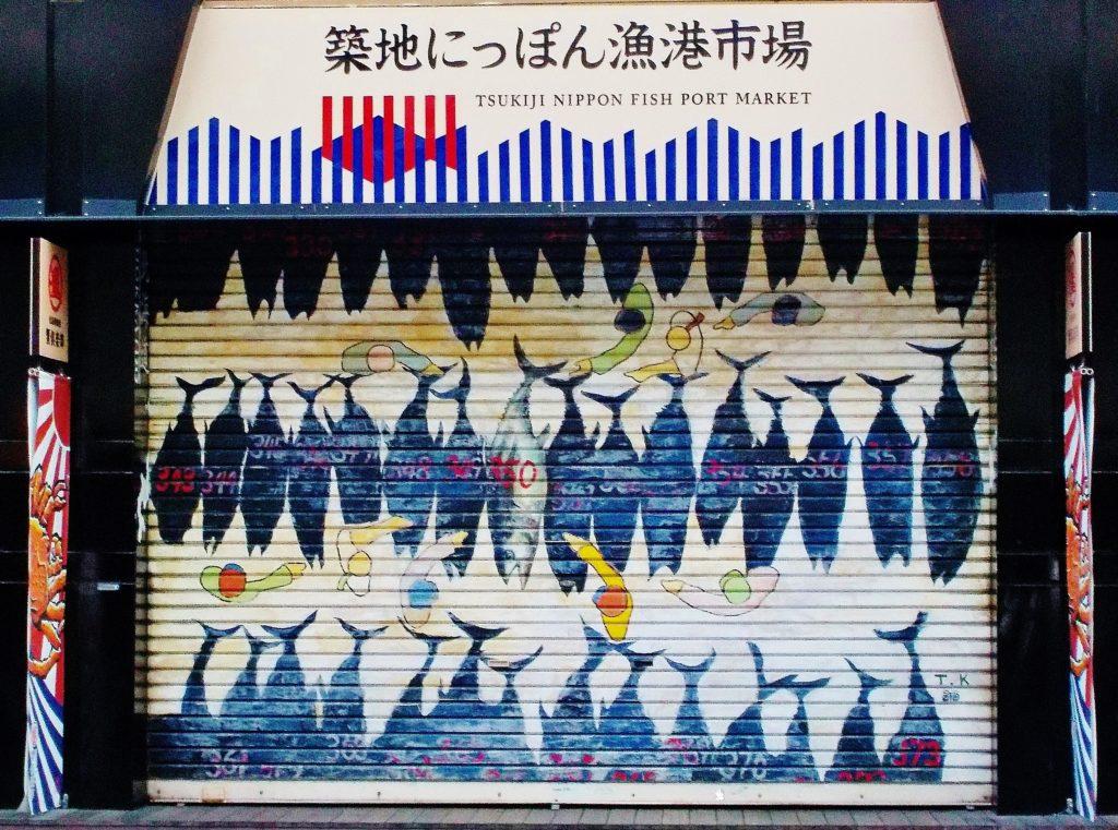 mercato dle pesce di tokyo
