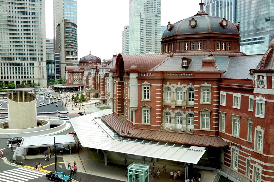 marunouchi quartiere di tokyo