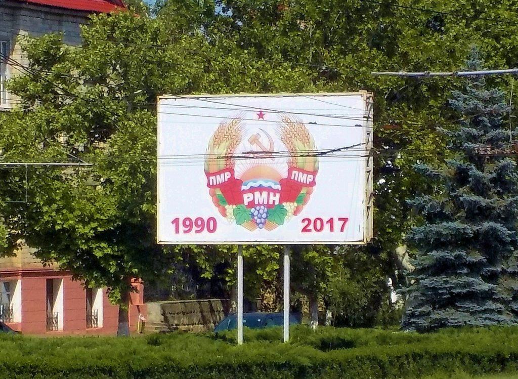 paese che nn c'è cartello soviet